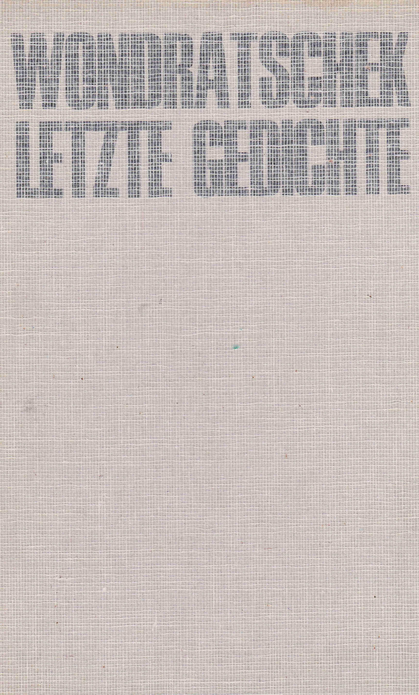 """Cover der Erstausgabe von """"Letzte Gedichte"""" 1980"""